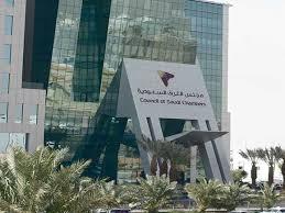 مجلس الغرف السعودية يعتمد صرف راتب شهرين لمنسوبيه ويحث القطاع الخاص