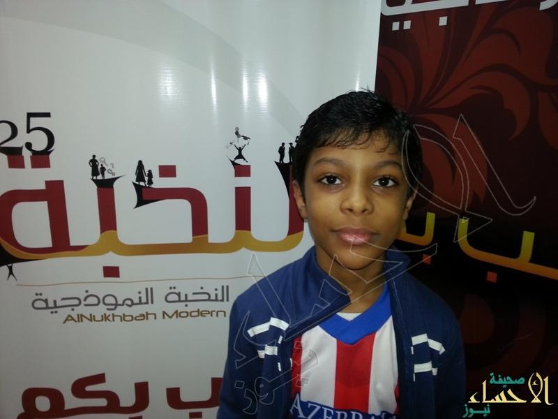 """""""الصالح"""" يحصد المركز الأول بمسابقة العروض المسرحية القصيرة بالأحساء"""