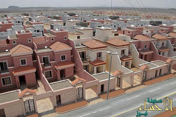 """وزارة الاسكان تطرح """"الامتداد العمودي"""" حلاً لعلاج أزمة نقص أراضي البناء"""