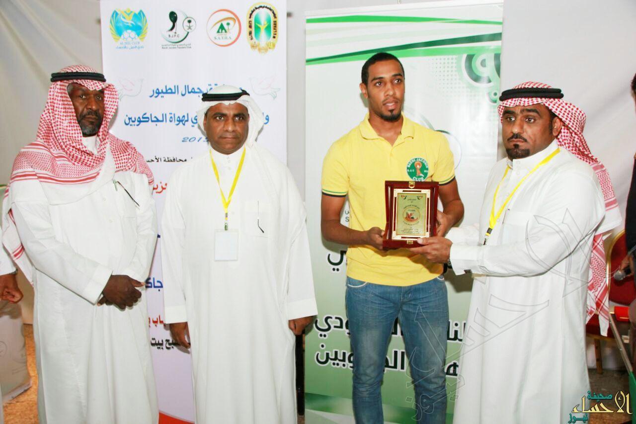 الاتحاد الإماراتي يكرم اللجنة المنظمة
