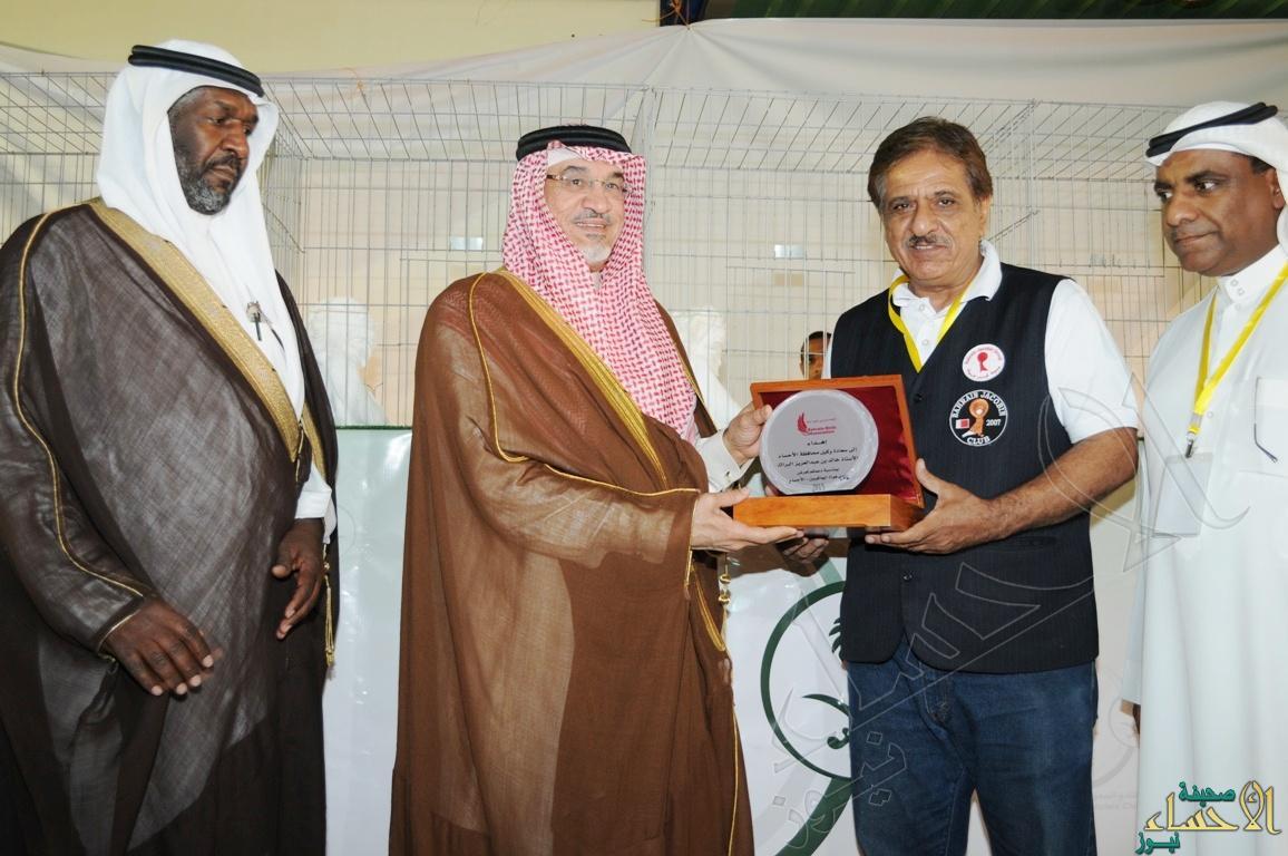 الاتحاد البحريني لحمام الزينة يكرم البراك