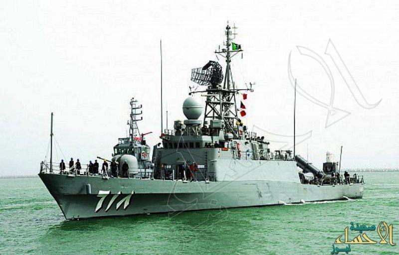 القوات البحرية الملكية تفتح باب القبول لحملة الثانوية العامة