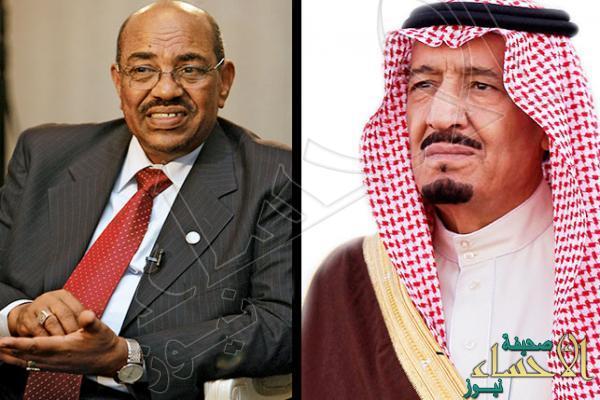 """""""البشير"""" في الرياض اليوم.. ونقلة نوعية في العلاقات السعودية-السودانية"""