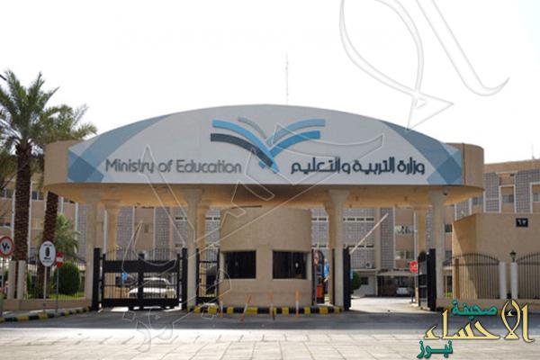 التعليم يعتزم بدء المرحلة الثالثة من برنامج خادم الحرمين للابتعاث