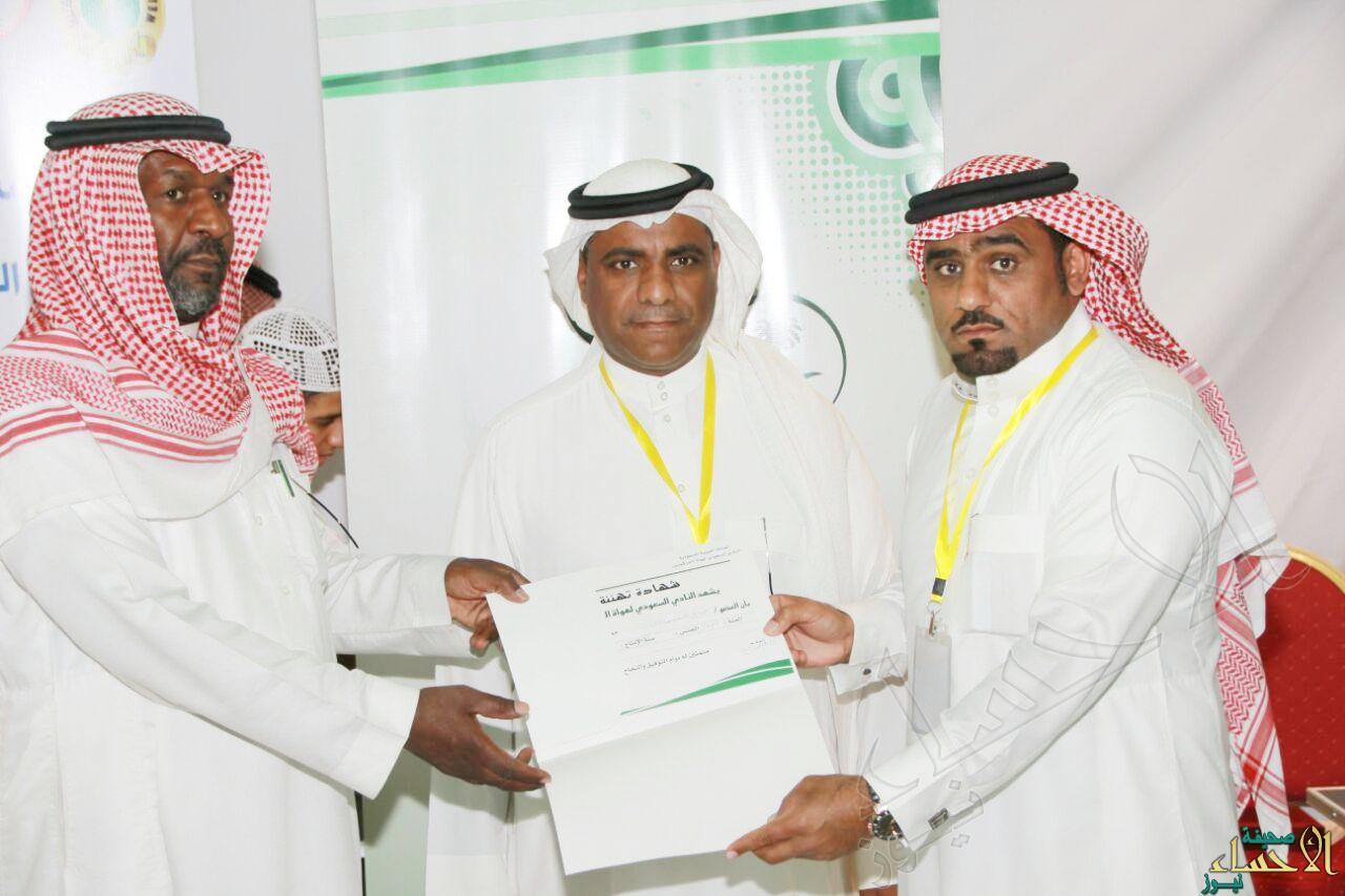 الخميس يكرم مدير المسابقة صالح السماعيل