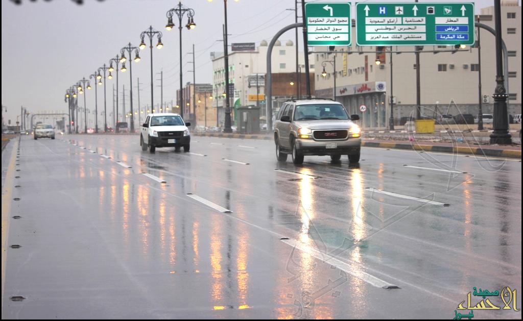 """الأرصاد: أمطار غزيرة تضرب 6 مناطق بـ""""المملكة"""""""