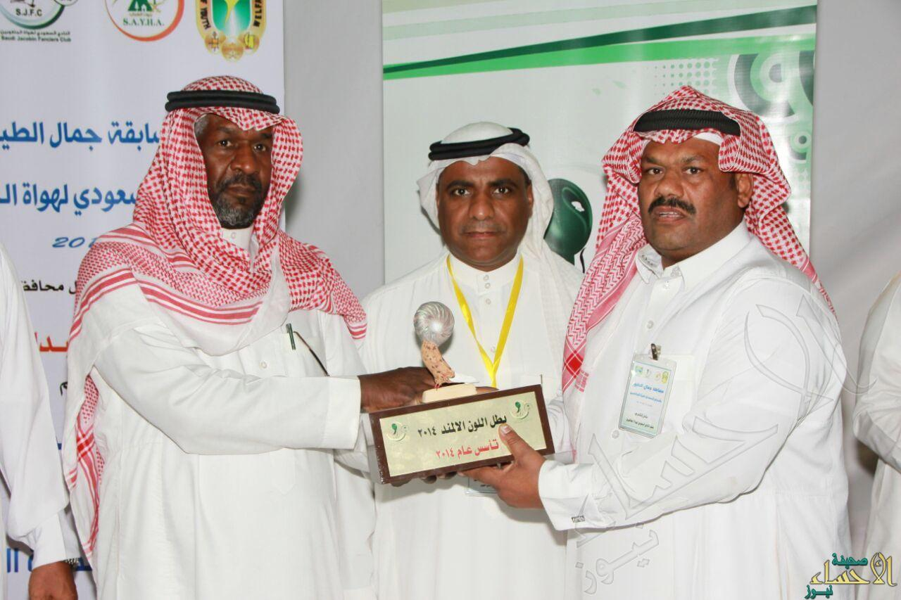 تكريم الفائز بالمركز الثاني عادل القادري