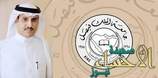 """في جامعة الملك فيصل """"المسمى الوظيفي حظ ونصيب"""" ومطالبات بالإنصاف…!!!"""