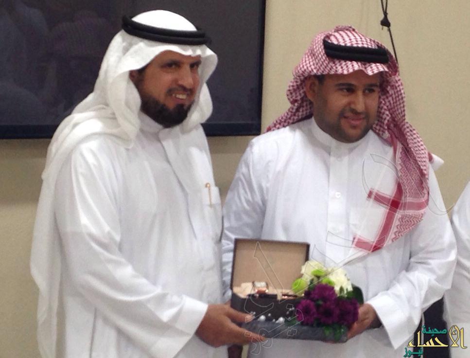 إدارة كهرباء الأحساء تُكرِّم المهندس عبد العزيز البراهيم