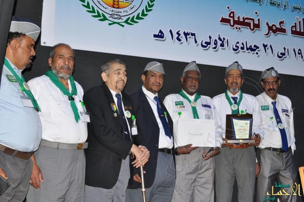 مفوضية رواد كشافة الأحساء تحصد المركز الأول على مستوى المملكة
