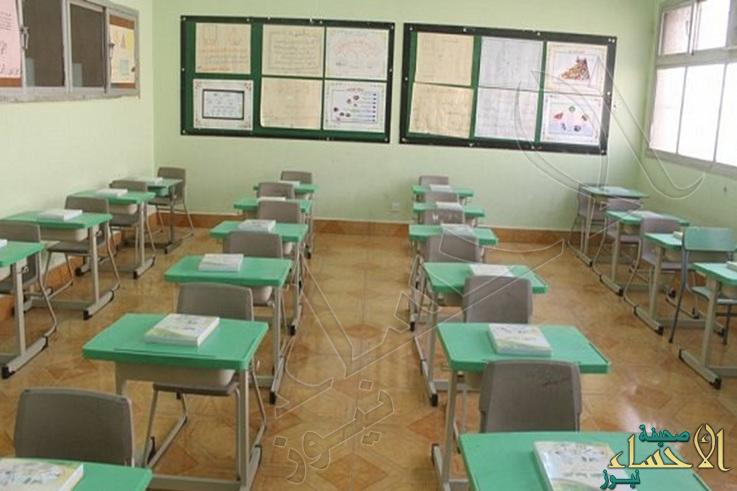 61 مدرسة محدثة لمحافظة الأحساء في خمس سنوات