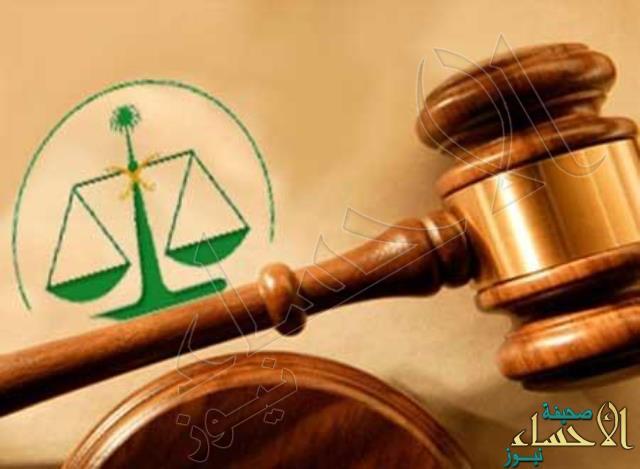 الحكم بإلزام مواطن بدفع 50 ألف ريال مهراً لعروسه لثبوت الاختلاء بها