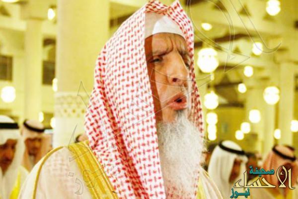 """""""مسلم وارلد"""": موقع مسيحي يروج تصريحات """"كاذبة"""" لمفتي المملكة"""