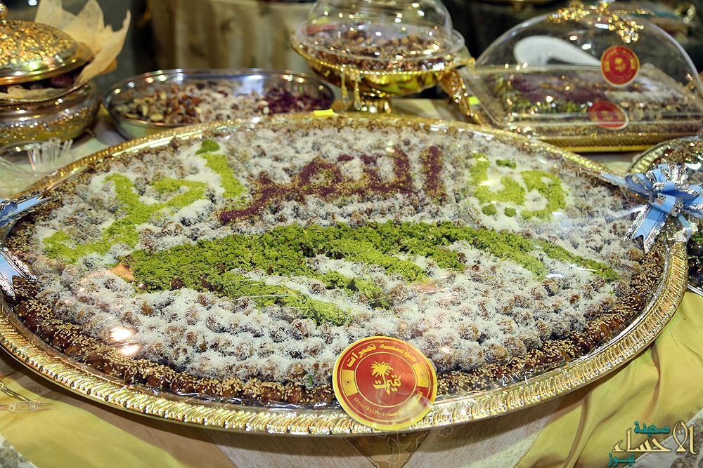 ربع مليون ريال مبيعات مهرجان تمور الأحساء… وأول شحنة دولية الى تركيا