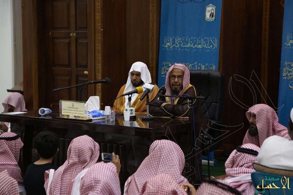 بالصور… الدكتور عبدالله المطلق يلقي عدد من المحاضرات بالأحساء