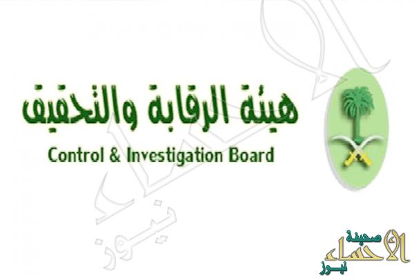 """""""الرقابة والتحقيق"""" تكشف تأخر 127 مشروعًا في 14 وزارة"""