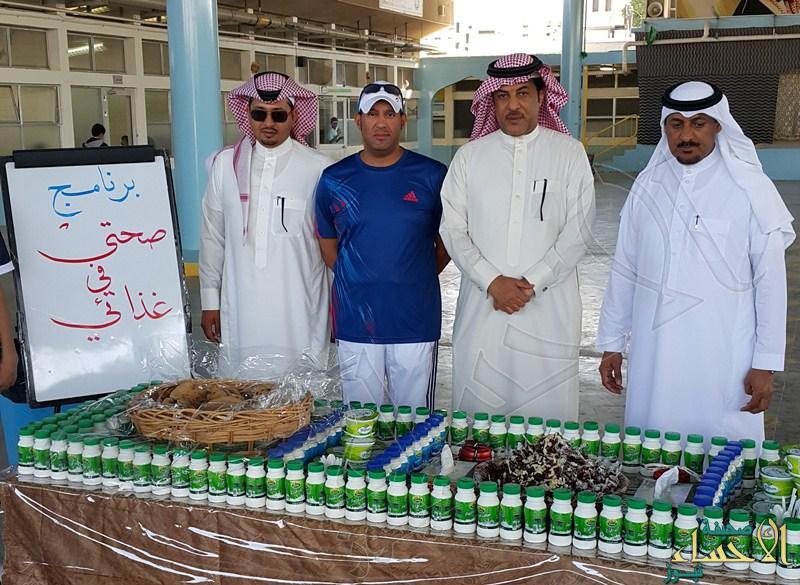 مدرسة الملك عبدالعزيز ومصعب بن عمير تقيمان برنامج ( صحتي في غذائي )