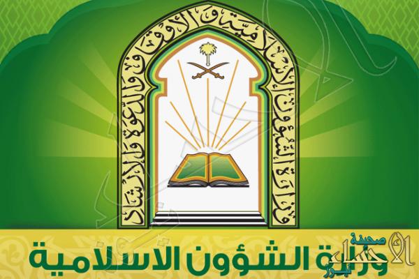 6500 مسلم جديد ثمرة جهود المكاتب الدعوية بالمملكة