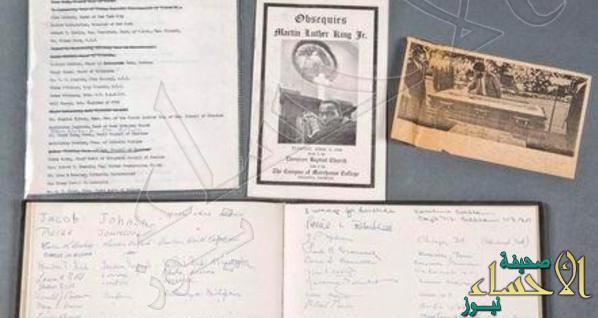 رسالة لأرملة لوثر كينغ بـ60 ألف دولار