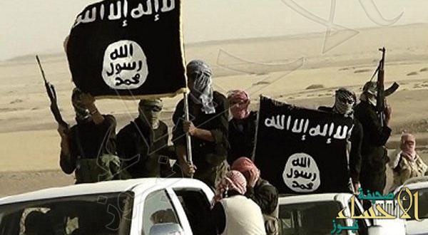 داعش يحرض أنصاره السعوديين: اقتلوا أقاربكم قبل أن تهاجروا