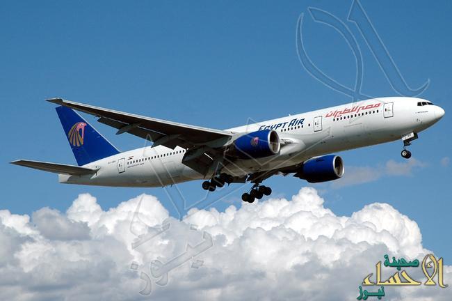 الطيران المصري يوقف رحلاته إلى اليمن