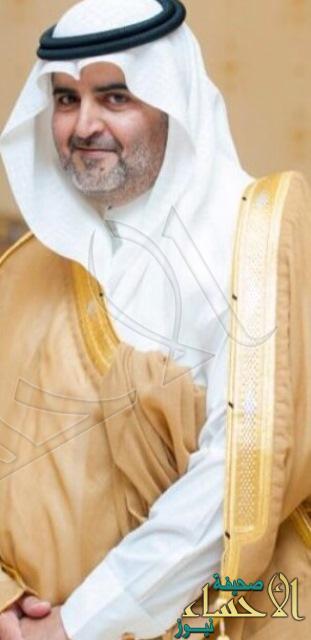 تعيين ابن الأحساء الدكتور محمد بن سعيد القحطاني مستشاراً لوزير التعليم