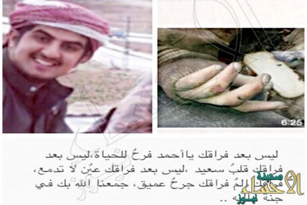"""داعش يعلن مقتل سعودي من """"تمير"""" في العراق"""