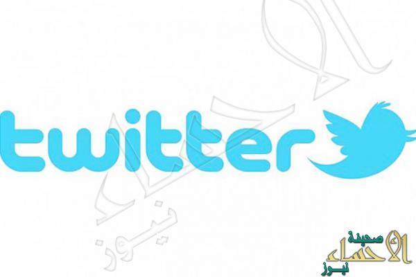 """المملكة تتصدَّر دول العالم في نسبة مستخدمي """"تويتر"""""""