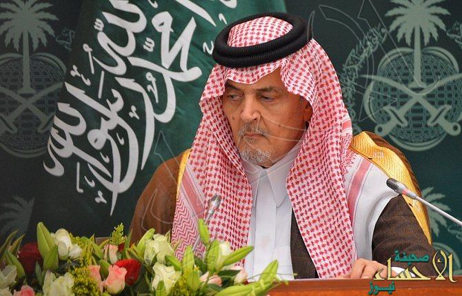 الخارجية: سعود الفيصل لم يدل بأي تصريحات إعلامية مؤخراً