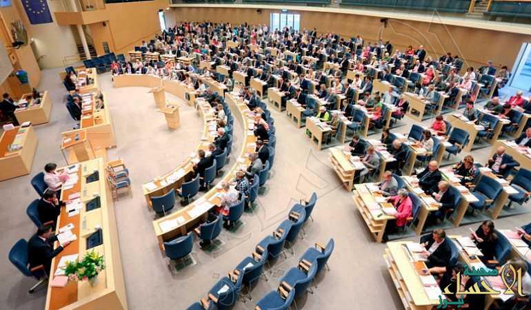 لاحتواء الأزمة.. البرلمان السويدي يستدعي وزيرة الخارجية بسبب تصريحاتها ضد المملكة