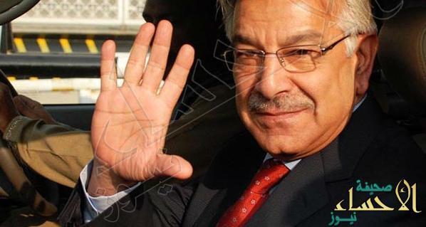 """وزير الدفاع الباكستاني: سنرد بـ""""قوة"""" على أي خطر يهدد أمن """"السعودية"""""""