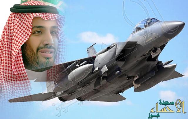بعد تعرضهما للخطر… الطيارين السعوديين طلبا من وزير الدفاع استكمال المهام