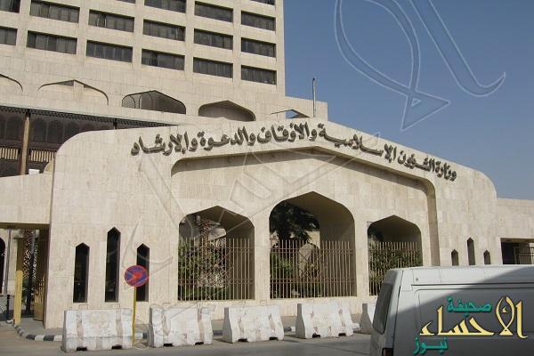 """اليوم… """"الخطر الحوثي"""" موضوع خطبة الجمعة بمساجد المملكة"""