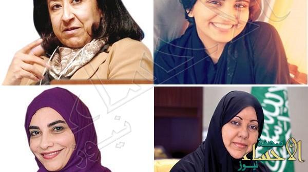 21 سعودية ضمن قائمة أقوى 100 سيدة عربية لعام 2015