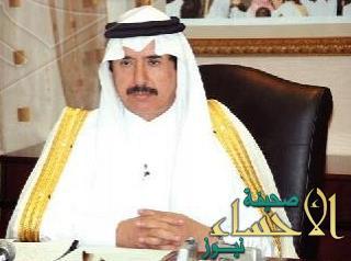 """وزير الصحة الأسبق ينتقد """"المالية""""… ويكشف عن وصية قديمة للملك سلمان مطالباً بإنفاذها"""
