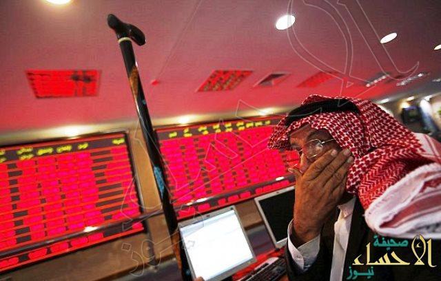 الأسهم المحلية تهوي بنسبة 4.6%