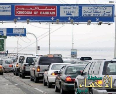 """الجوازات: تطبيق """"النقطة الواحدة"""" بجسر الملك فهد خلال أيام"""