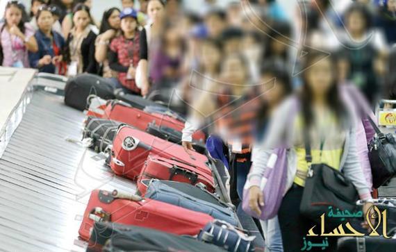 قرارات جديدة تقلص مدة وصول العمالة الفلبينية إلى شهرين