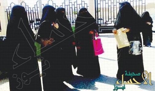 """""""العدل"""": أكثر من 1000 سعودية يتزوجن من أجانب خلال خمسة أشهر"""