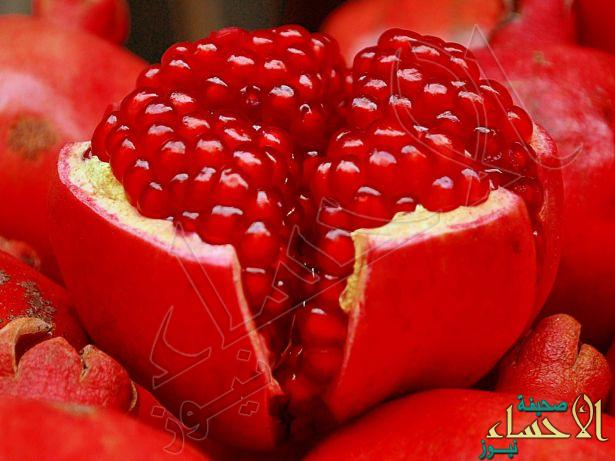 الرمان… فاكهة الجنة التي تقي من أمراض القلب والسرطان
