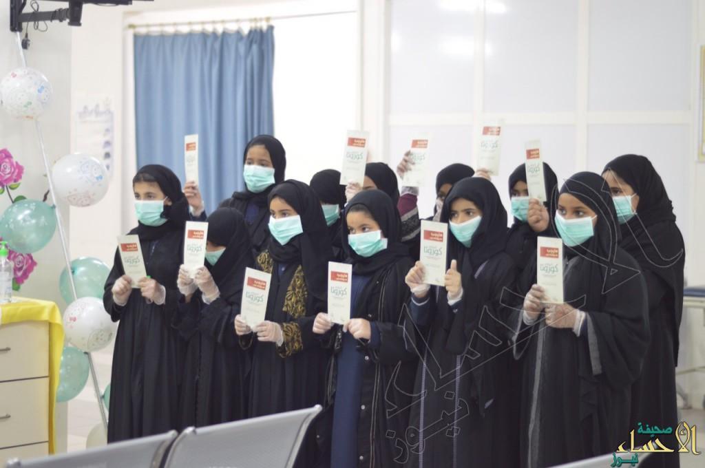 """صحي المزروع… يُنفذ برنامج توعوي حول فايروس """"كورونا"""""""