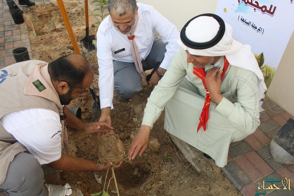معالي الدكتور عمر نصيف يدشن المشروع البيئة الكشفي بالأحساء