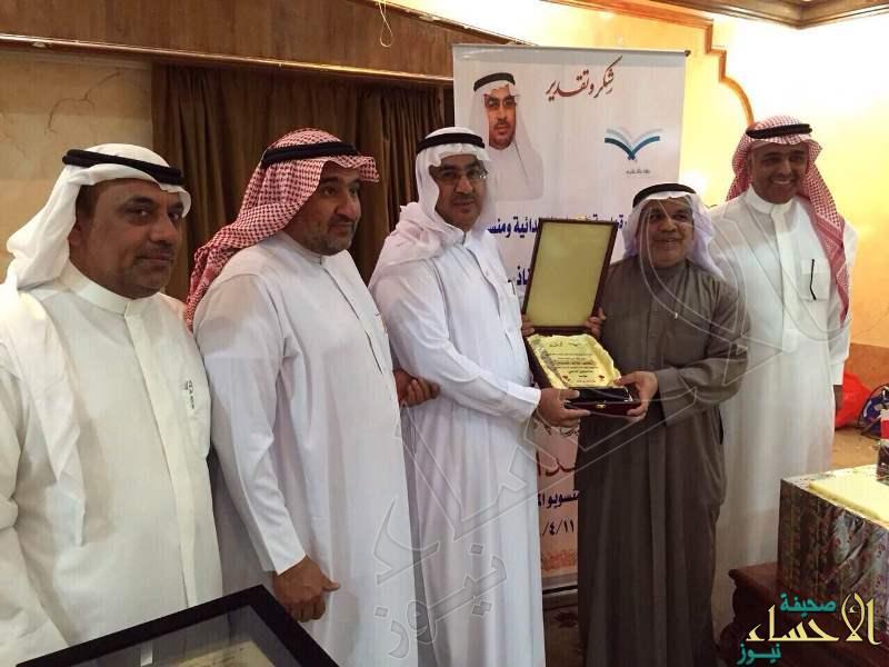 إبتدائية العمران الأولى تحتفل بتكريم الأستاذ موسى الصويل بمناسبة تقاعده