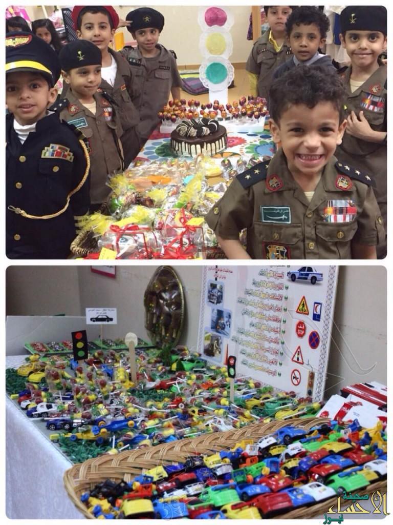 أطفال الروضة بمدارس النخبة النموذجية يحتفلون مع الدفاع المدني والمرور