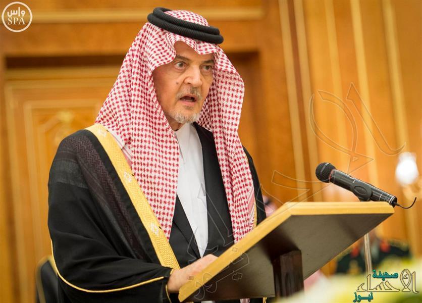 بالصور… أمام خادم الحرمين الشريفين.. وزير الخارجية يؤدي القسم