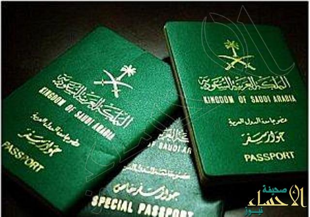 مصدر خليجي: توقف مشروع ازدواجية الجنسية الخليجية