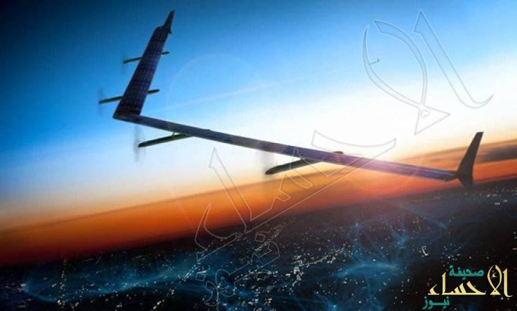 نجاح تجربة توصيل الإنترنت للمناطق النائية بطائرة بدون طيار