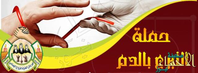 """لمدة يومين… """"جماعي"""" الأحساء ينظم حملة تبرع بالدم في الطرف"""