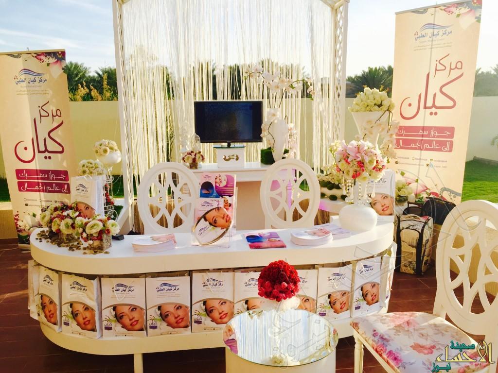 """بالصور… مركز كيان الطبي يشارك بحفل الشاي الخيري لصالح """"زهرة"""""""
