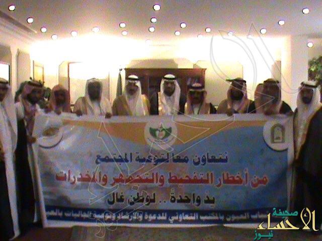 محافظ الأحساء يستقبل لجنة شباب العيون التابعة لتعاوني العيون